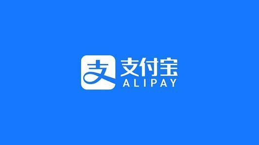 """""""알리페이 쪼개지나"""" 결제업체 반독점 고삐 조이는 중국"""