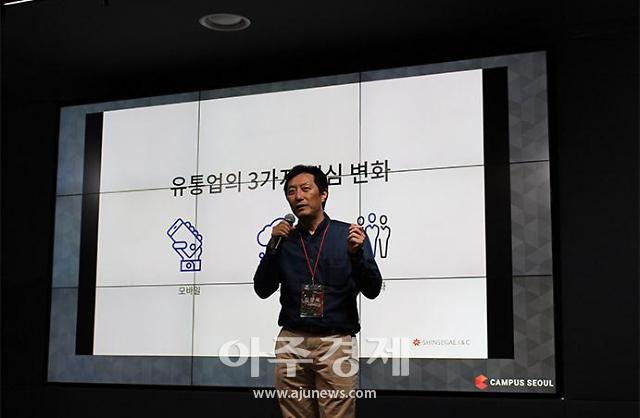 'IT리더십' 김장욱 이마트24 대표, 편의점 빅3 맞서 '유통 리더십' 시험대