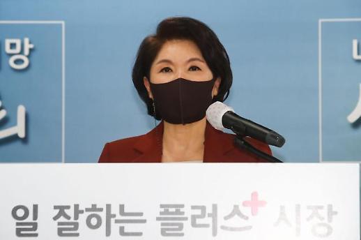 瑞草区厅长赵恩禧宣布参选首尔市长