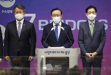 [4·7 부산시장 보궐선거] ②결국은 경제...가덕도 신공항이 판세 가른다