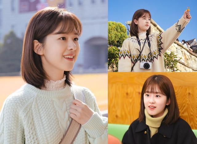 박혜수, 디어엠으로 안방극장 복귀…첫 스틸컷 공개