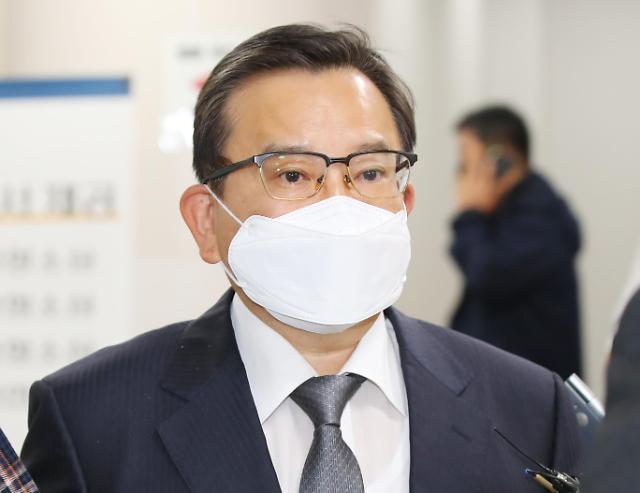 [종합]수원지검, 김학의 출국금지 의혹 법무부 압수수색