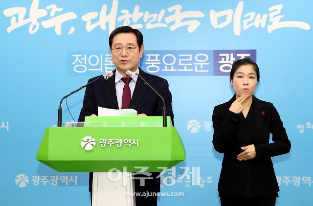 광주광역시 중소기업에 설 전부터 2200억원 지원