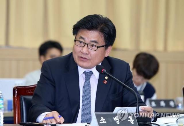 """소병훈 """"중국인, 59억 대출로 주택 구입…외국인 투기 규제해야"""""""