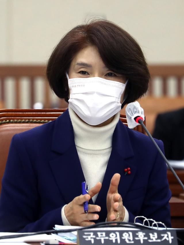 文대통령, 한정애 환경부 장관 임명안 재가