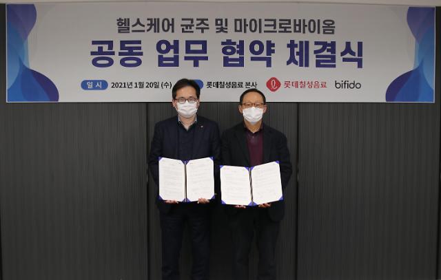 [식품업계 포스트 코로나 전략②] 신사업 추진 힘 쏟는 기업들