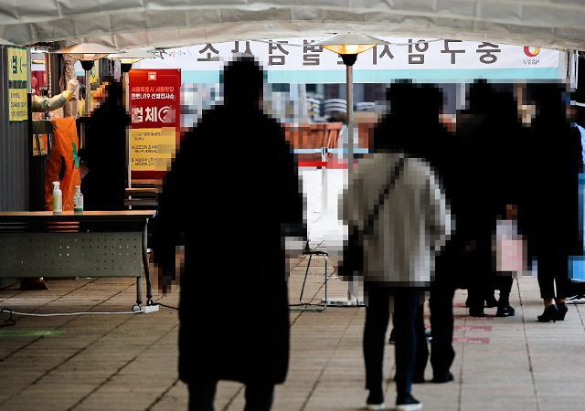 [코로나19] 오후 9시 기준 서울 108명 신규 확진…전날보다 12명 적어
