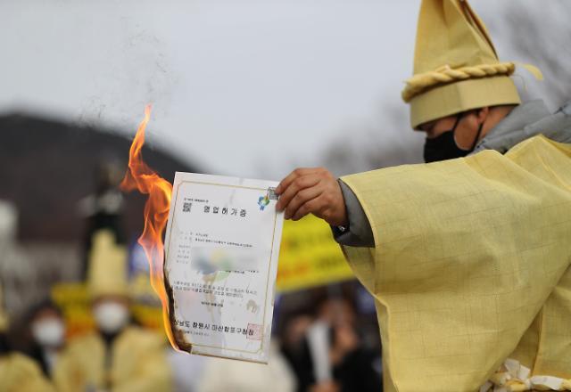 [포토] 유흥업소 영업 허가증 태우는 업주