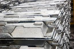 .En+ Groups metal business partners with Henan Mingtai to deliver low-carbon aluminium products.