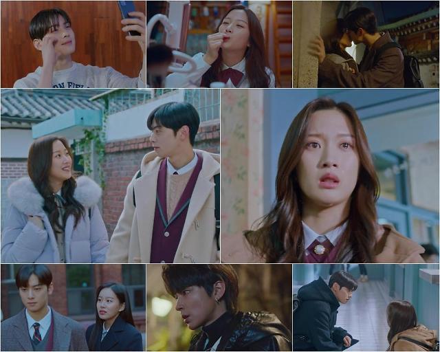 [간밤의 TV] 여신강림 문가영, 학교內 민낯 유출 '충격 엔딩'···박유나, 완벽 흑화 '긴장감 증폭'