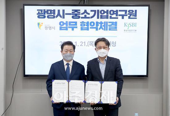 """박승원 시장 """"중소기업 주도 지역경제 활성화 이뤄지길 기대"""""""