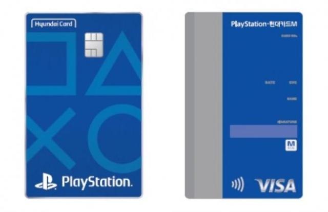 현대카드, 플레이스테이션 제휴카드 출시