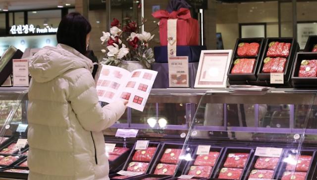 올 전통시장 설 성수품 구입비용 26만 3000원