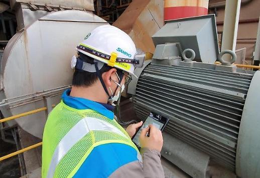 Sampyo áp dụng hệ thống nhà máy thông minh để sản xuất vật liệu xây dựng