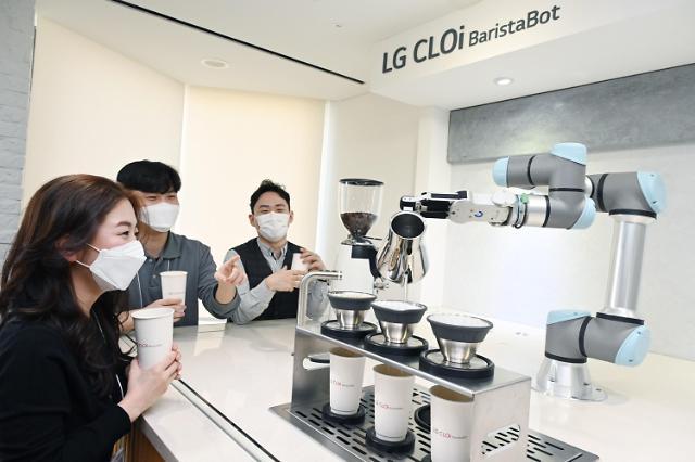 로봇이 내린 커피맛 '굿'..LG, 바리스타봇 공식데뷔