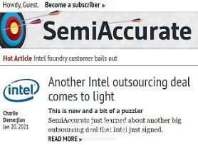 サムスン電子、インテルのファウンドリアウトソーシングの受注…GPU有力
