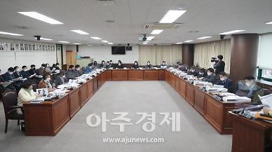 안산시의회, 의원총회 열고 안팎 현안 챙기기 나서