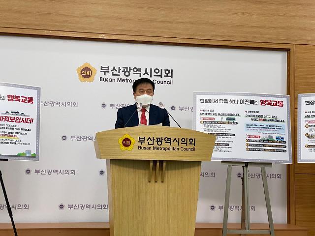 """국민의힘 이진복 부산시장 예비후보, """"권리박탈당한 책임당원 분노가 지지율 하락으로"""""""