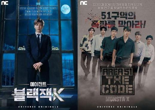 NCSoft sẽ ra mắt nền tảng K-pop mới vào tuần tới