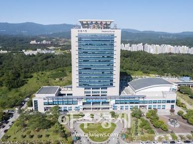 강릉시, 지하수 미등록(불법)시설 자진신고 안내