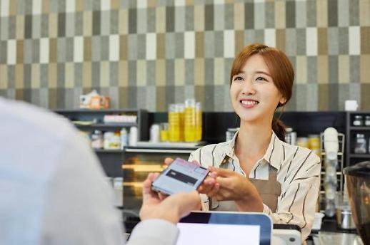 打工人全年无休 韩国四成上班族春节期间有兼职计划