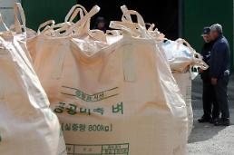 .S. Korea finalizes official process of imposing 513% tariff on imported rice.