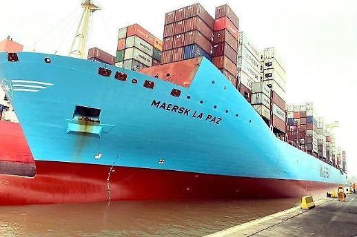 Công ty vận tải Maersk mất 750 container hàng hóa ở Thái Bình Dương