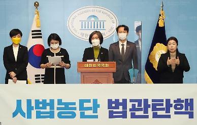 이탄희, 사법농단 연루 판사 탄핵 제안...107명 동의