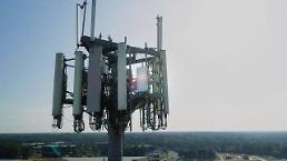 サムスン電子、ベライゾンに「2世代vRAN」供給…米国全域に適用
