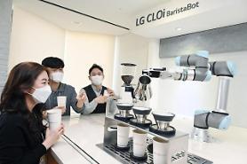 ロボットが淹れたコーヒーの味「グッド」…LG、パリスタボットの公式デビュー