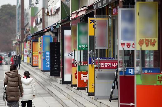韩去年住宅交易创最高值 中介停业率创18年来最低值