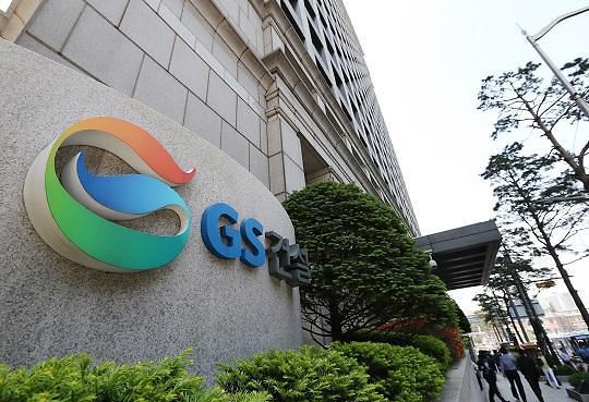 GS건설, 올 4분기 영업익 2057억원...전년비12.8%↑