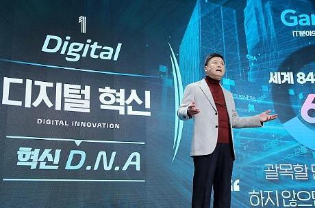 """카뱅 강연 들은 권광석 우리은행장 """"미래 디지털 금융 주도하자"""""""