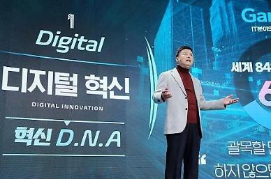 카뱅 강연 들은 권광석 우리은행장 미래 디지털 금융 주도하자