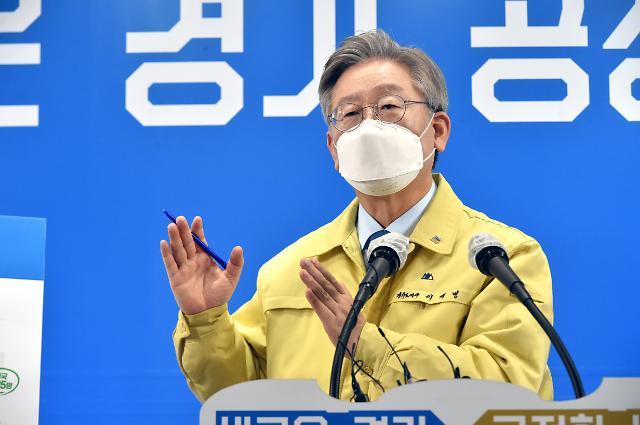 """이원욱, 이재명 공개 비판...""""재난지원금이 예송논쟁인가"""""""