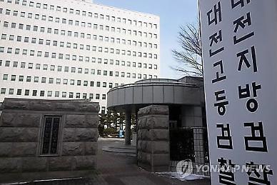 '뇌출혈 직원 4시간 방치' 국토연구원 前부원장 살인혐의