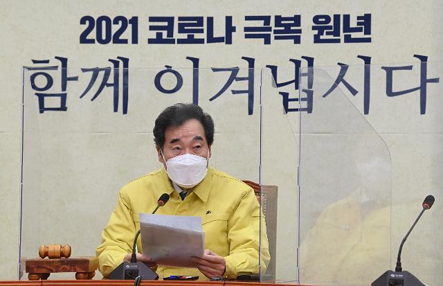 """이낙연 """"코로나19로 공동체 상처...재정의 적극적 역할 중요"""""""