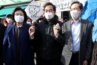 당 부름 받고 첫 출격한 박영선...보궐선거 행보 본격화