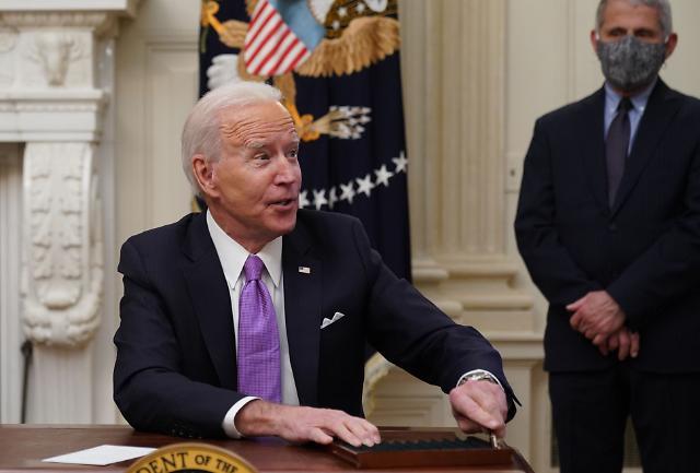 조 바이든, 인접국 외교 본격 시작...캐나다·멕시코 정상과 통화