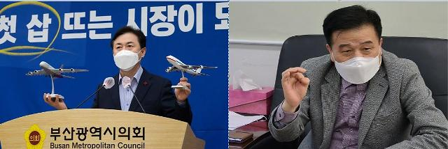 """부산시장 보선 과열화, 김영춘, """"국민의 힘 3무(無) 정당"""", 이진복, """"뻔뻔함의 극치"""""""