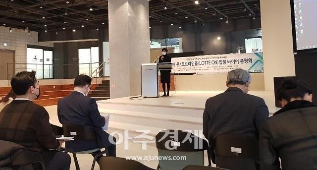 '한방뷰티 3H모발케어 고부가산업 육성 사업' 품평회 개최