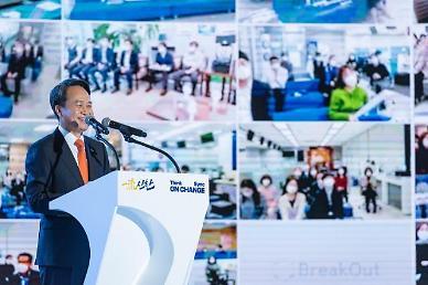 신한은행, 디지털 업평대회 개최…진옥동 전 직원이 디지털-금융 연결해야