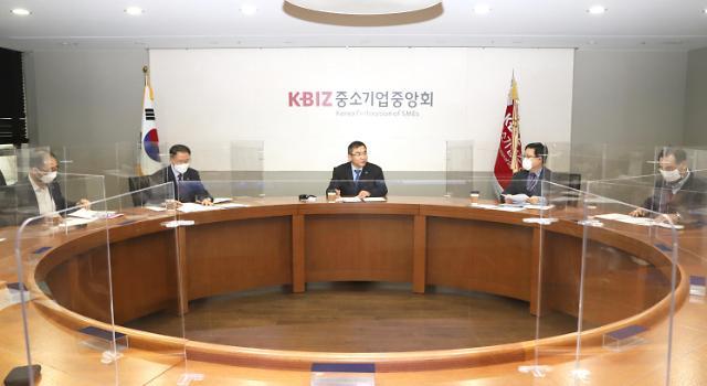 중기중앙회, 중소기업 규제개혁·정책협의회 출범회의 개최
