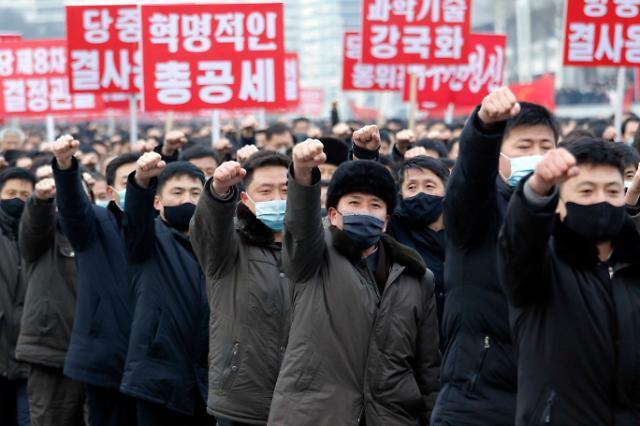 WP北 바이든 정권초기 도발 가능…대북 정책방향 어서 정해야