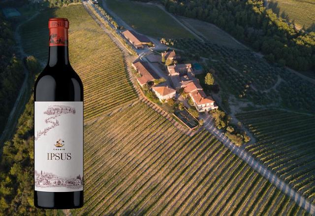 하이트진로, 600년 전통 명품 와인 '입수스' 출시