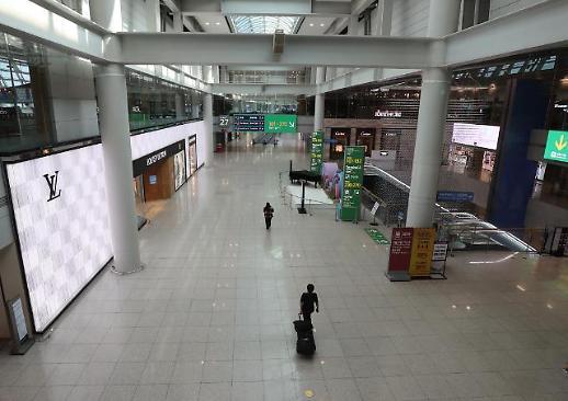 疫情下生意难做 乐天新罗免税店下月末将撤出仁川机场第一航站楼