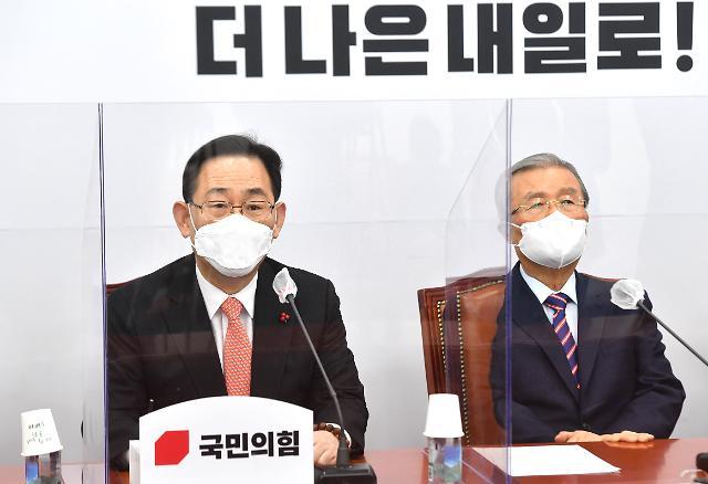 [단독] 주호영, 지도체제 변경 의견 수렴…포스트 김종인 굳히기?