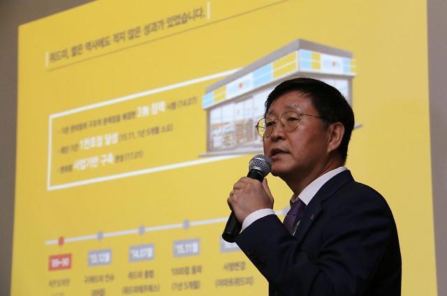 [CEO라운지] 신세계 전략가 김성영 대표, 이번엔 이마트에브리데이 혁신점포 승부수