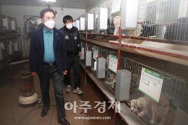 정장선 평택시장, 위탁 동물보호센터 현장 점검 실시