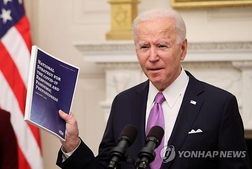 바이든 랠리에 외국인 유입 기대… 개인과 쌍끌이 행보 이어가나